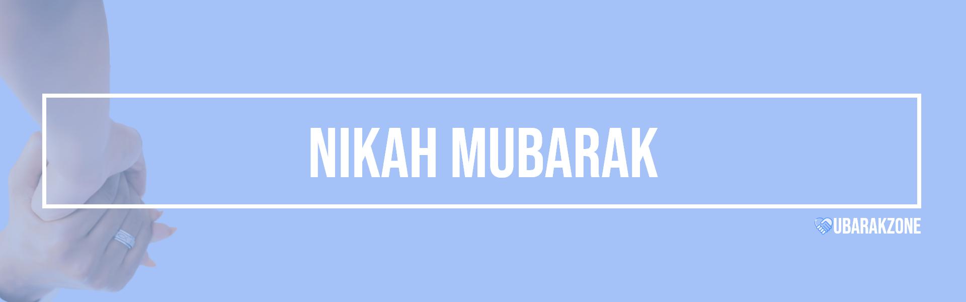 nikah mubarak wishes messages