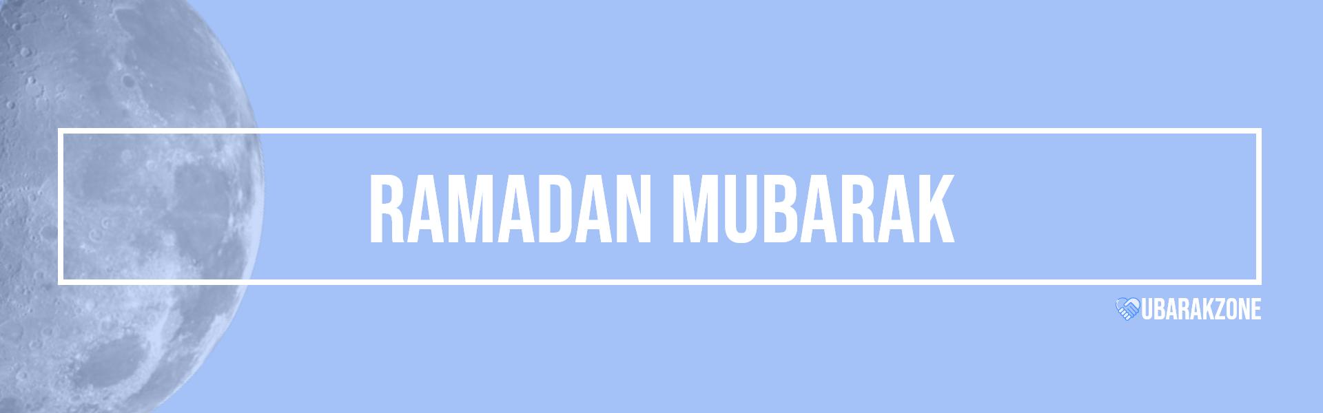 ramadan mubarak wishes messages