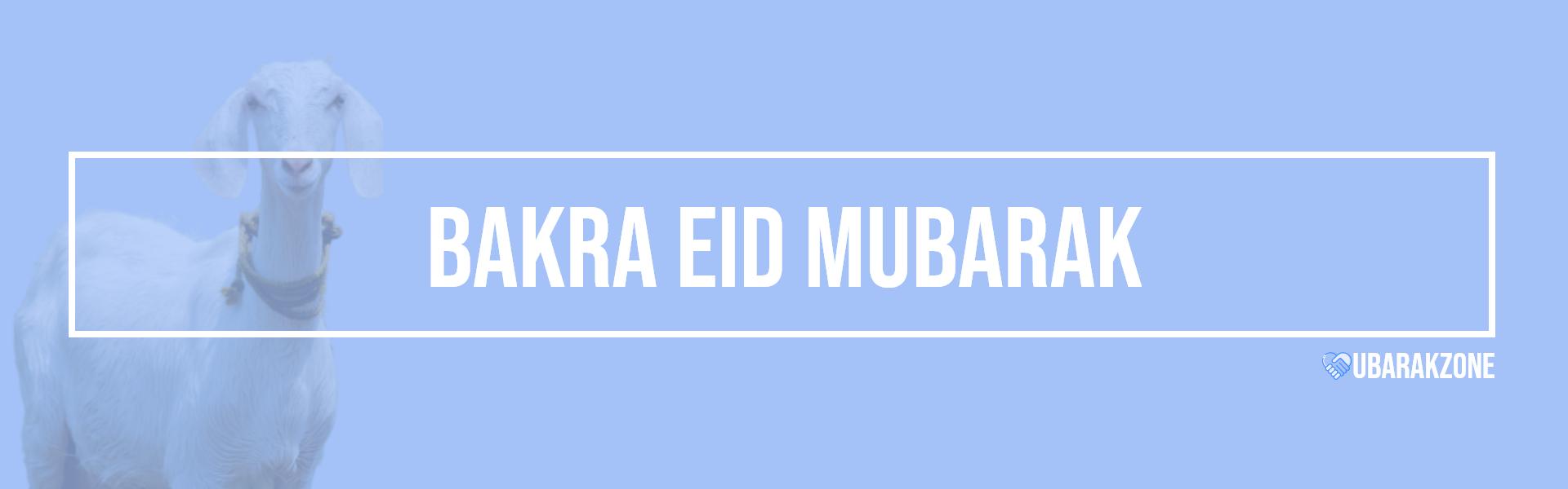 bakra eid Mubarak wishes messages