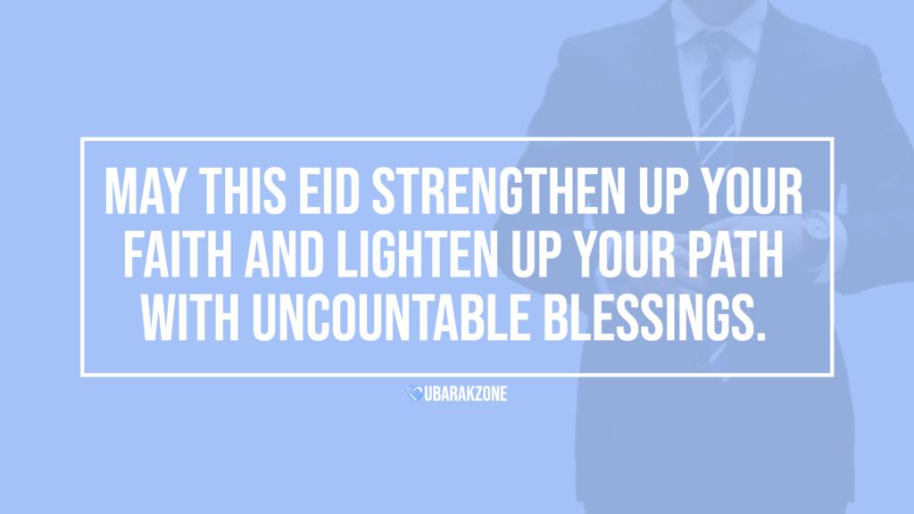 bakra eid mubarak wishes messages - 01