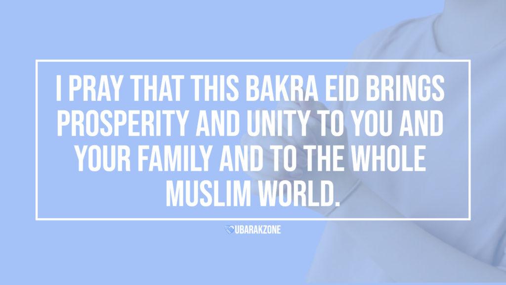 bakra eid mubarak wishes messages - 03