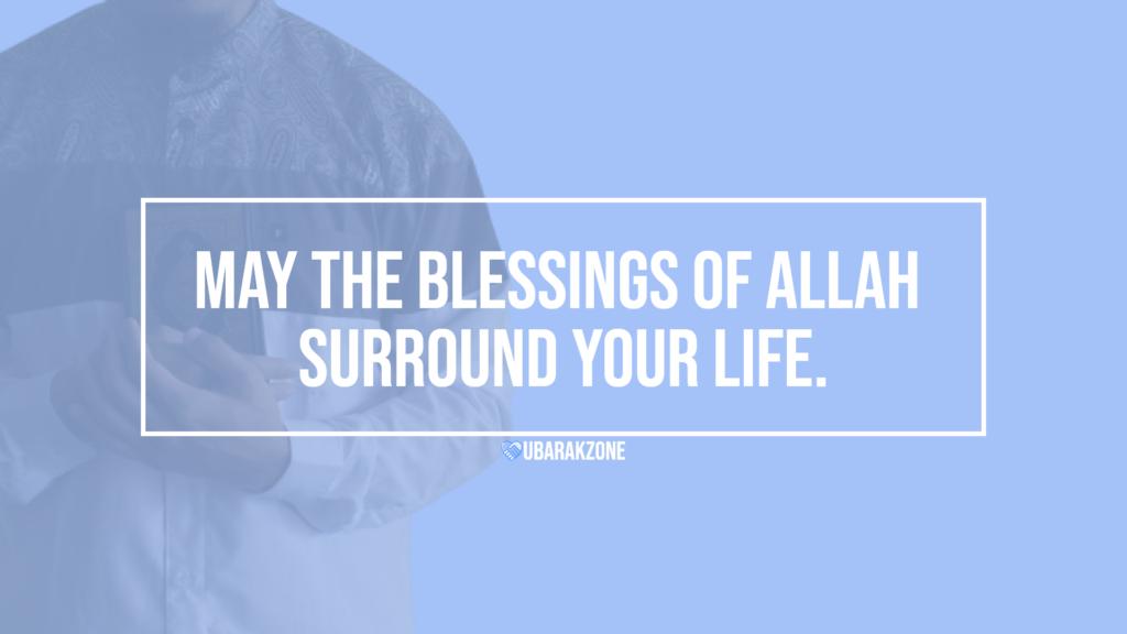 eid mubarak wishes messages - 04