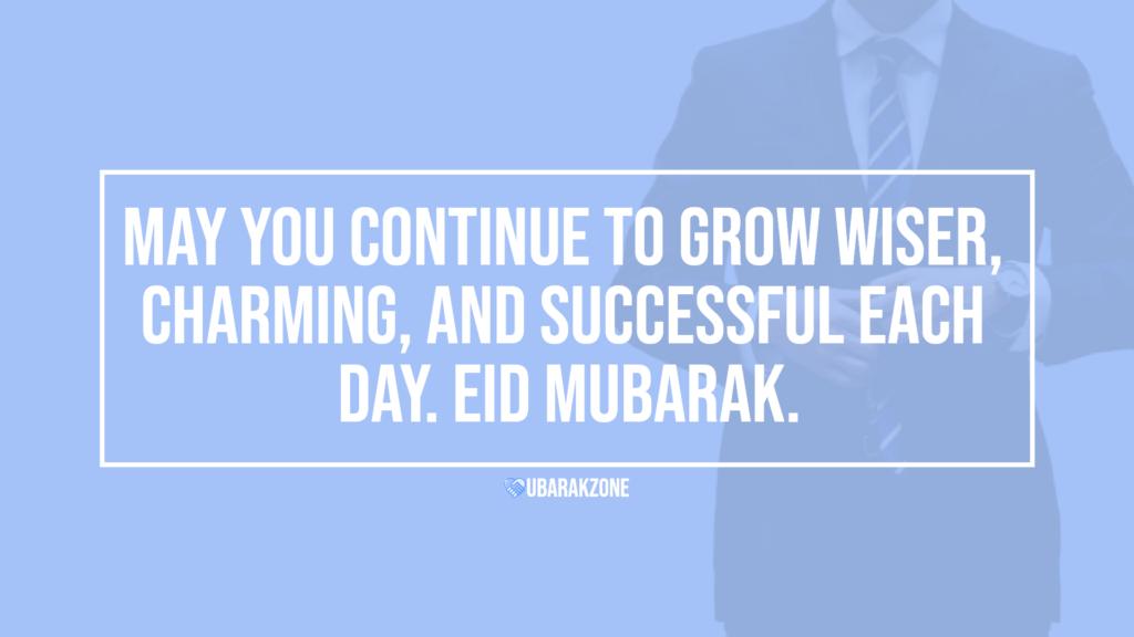 eid mubarak wishes messages - 05