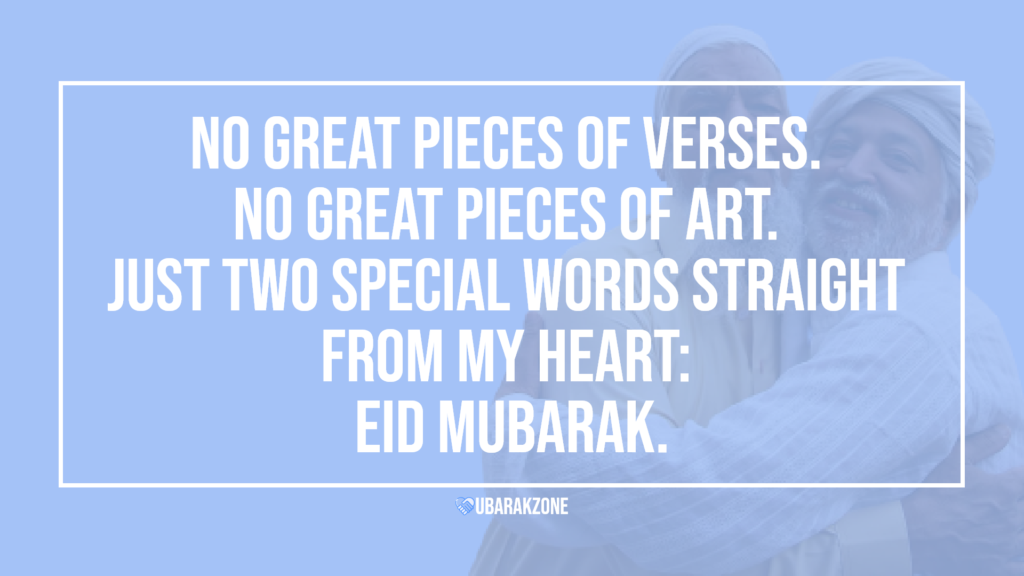 eid ul adha mubarak wishes messages - 03