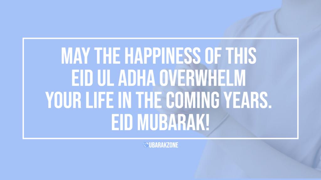 eid ul adha mubarak wishes messages - 04