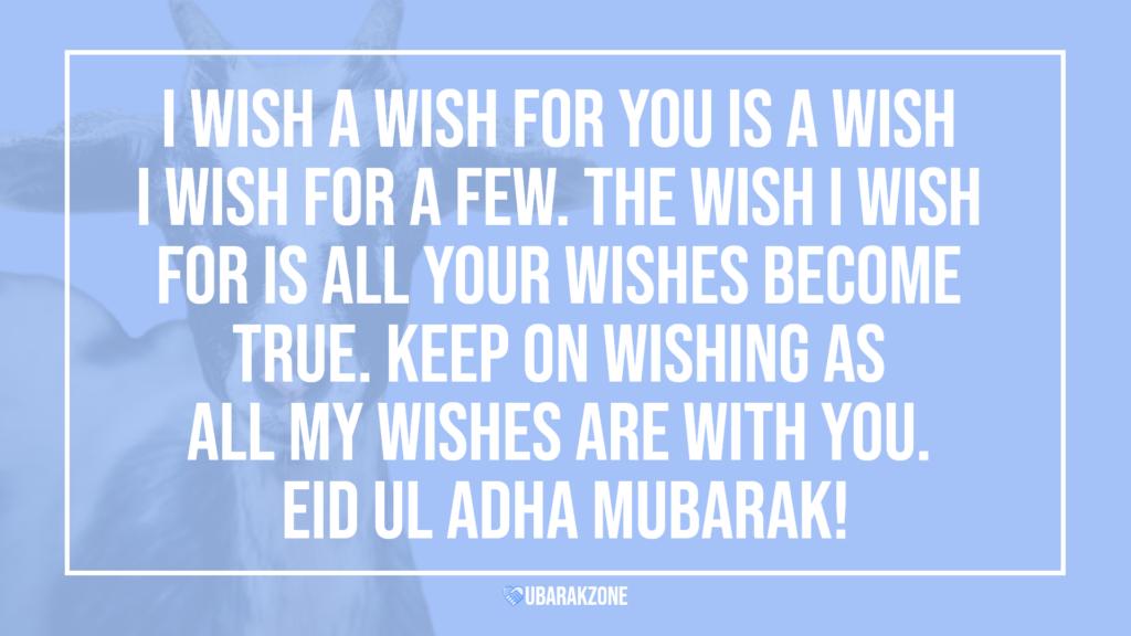 eid ul adha mubarak wishes messages - 05