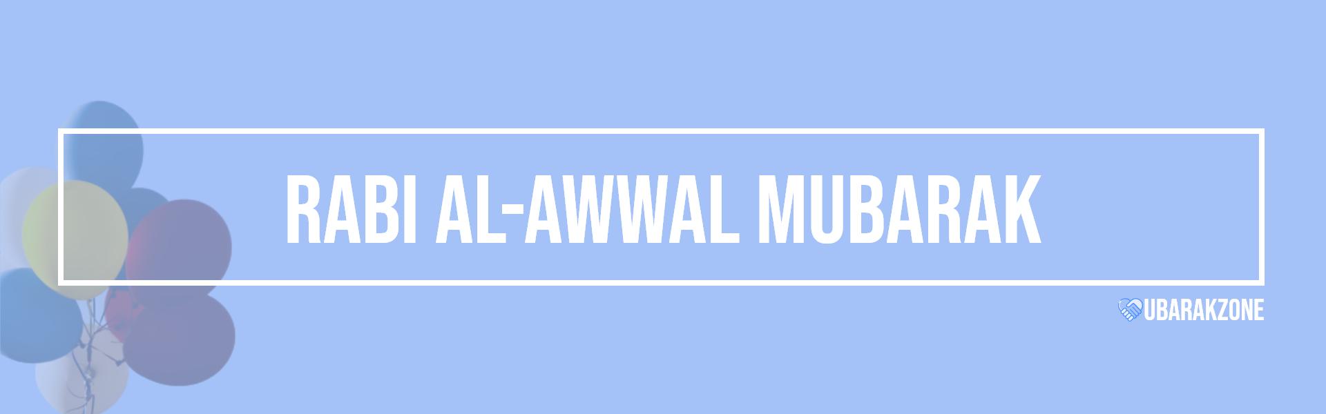 rabi al-awwal mubarak wishes messages