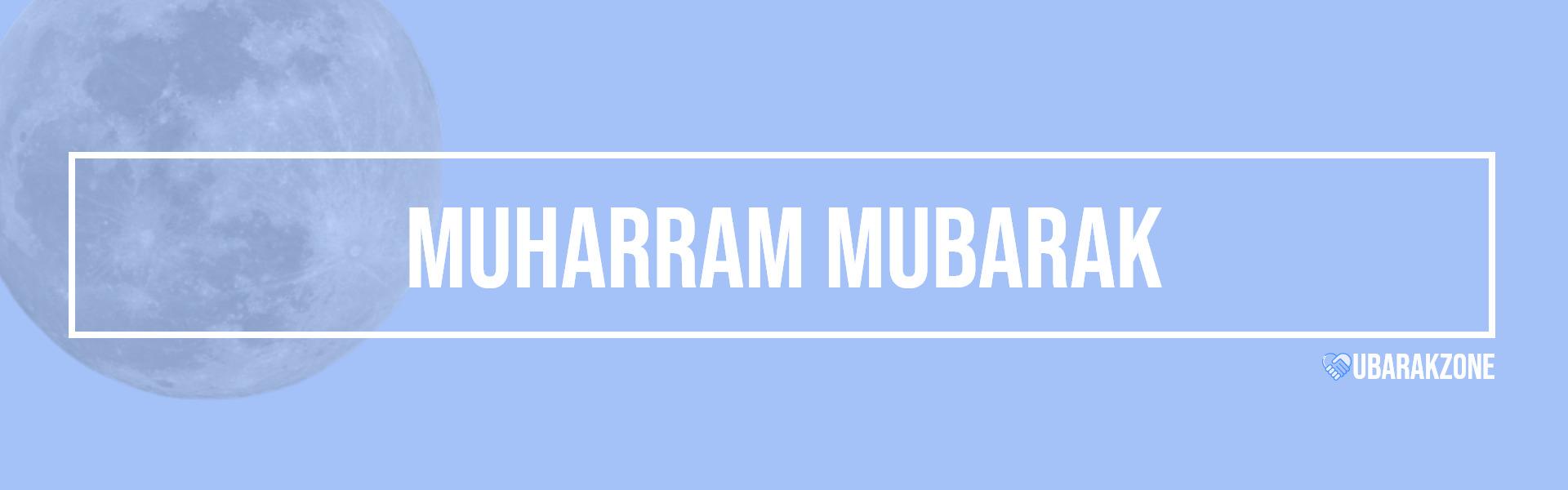 muharram mubarak wishes messages