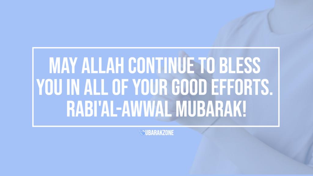 rabi al-awwal mubarak wishes messages - 01