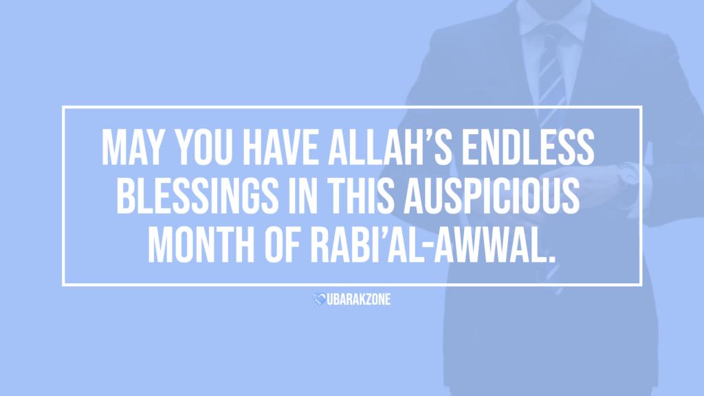 rabi al-awwal mubarak wishes messages - 02