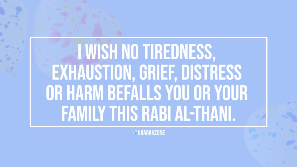 rabi-al-thani-mubarak-wishes-messages-01
