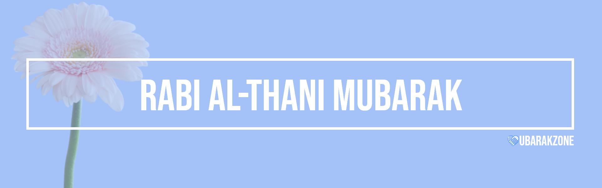 rabi al-thani mubarak wishes messages