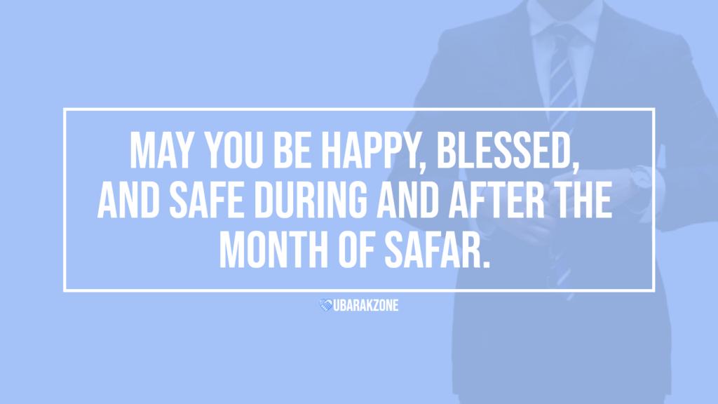 safar mubarak wishes messages - 02