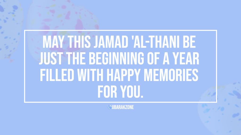 jamad al-thani mubarak wishes messages