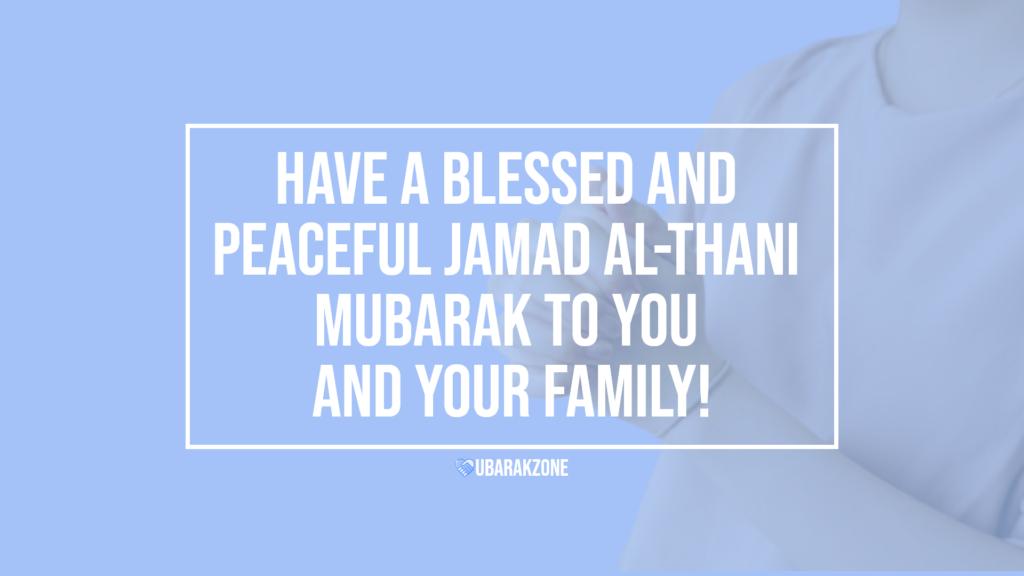jamad al-thani mubarak wishes messages - 02